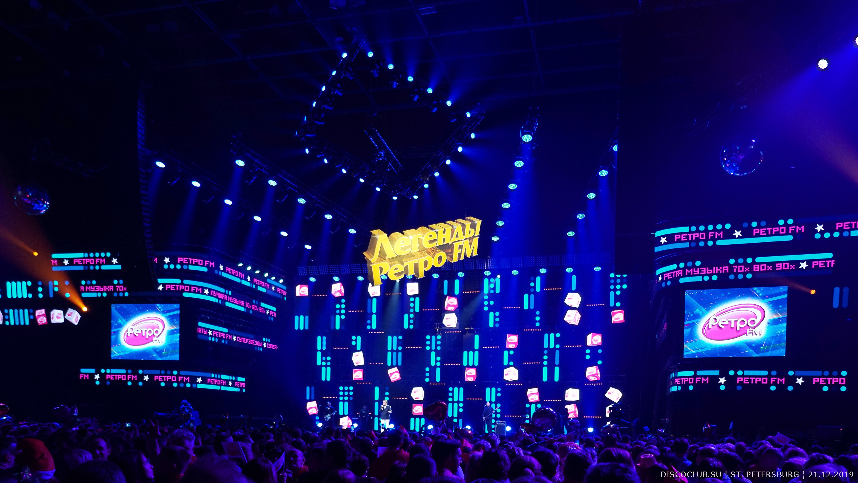 Юбилейный Международный фестиваль «Легенды Ретро FM» в Санкт-Петербурге завершился!