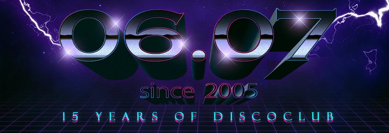 DiscoClub - 15 лет